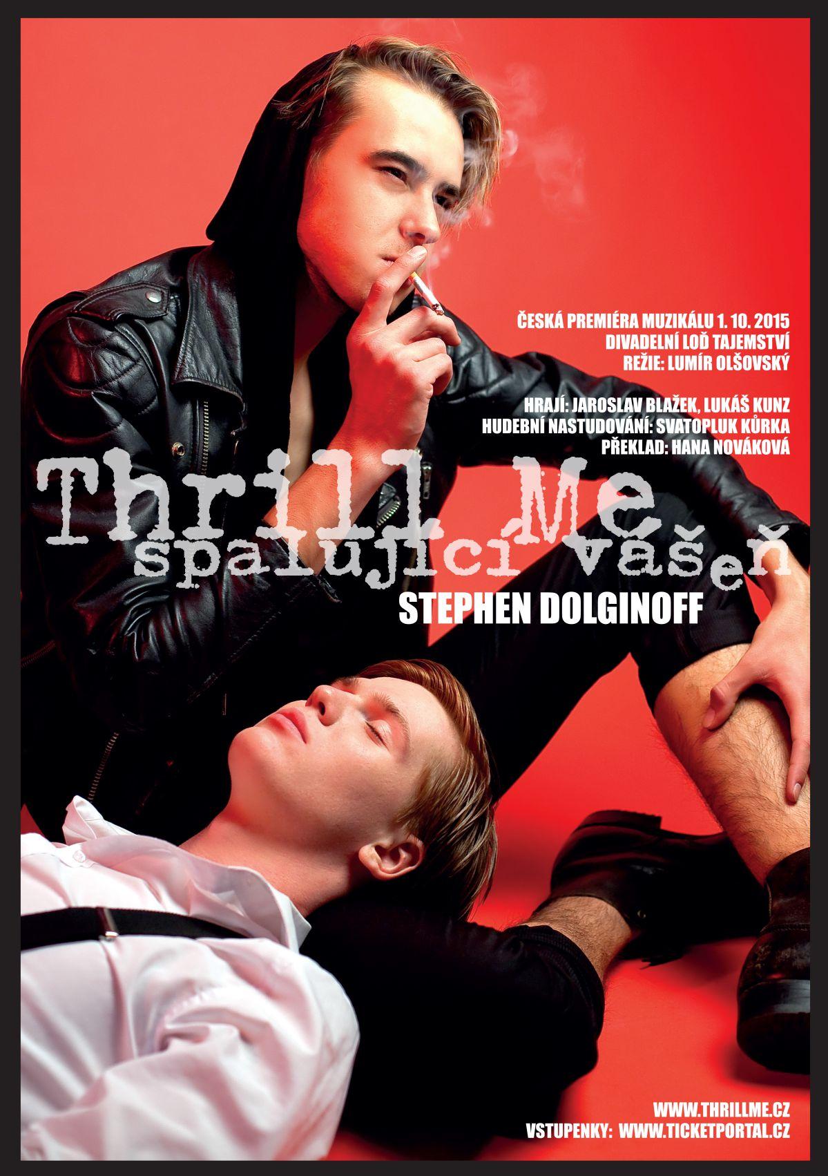 thrillme1