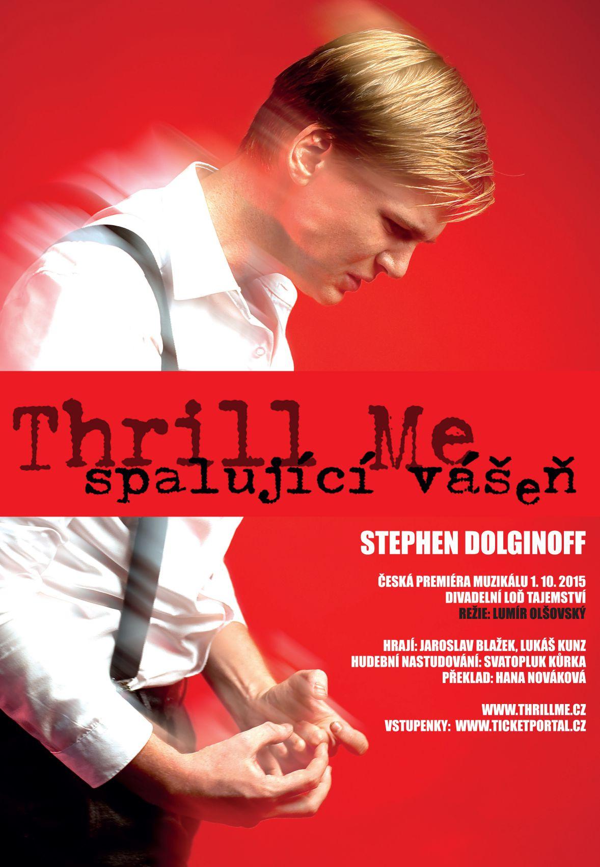 thrillme2